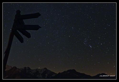 Nuit étoilée : où est Orion ?